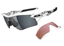 RADARLOCK PATH ��Matte White/Grey Polarized & G40��